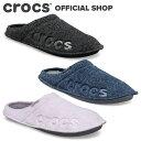 【クロックス公式】バヤ スリッパ Baya Slipper / crocs レディース メンズ 室内用【PR1】