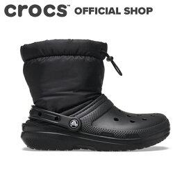 【クロックス公式】クラシック ラインド ネオ パフ ブーツ Classic Lined Neo Puff Boot / crocs レディース メンズ クロッグ サンダル ボア付 冬【NO】