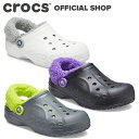 【クロックス公式】バヤ ラインド ファズ ストラップ クロッグ Baya Lined Fuzz-Strap Clog / crocs レディース メン…
