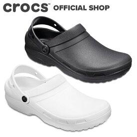 【クロックス公式】スペシャリスト 2.0 クロッグ Specialist Vent II Clog/ crocs ワークシューズ 業務用 クロッグ サンダル レディース メンズ 【NO】