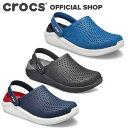 【クロックス公式】ライトライド クロッグ LiteRide Clog / crocs サンダル レディース メンズ 定番 新商品 【PR3】