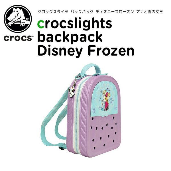 クロックス(crocs) クロックスライツ バックパック ディズニー アナと雪の女王(crocslights backpack disney frozen)/バッグ/かばん/リュック【送料無料対象外商品】[r][C/A]