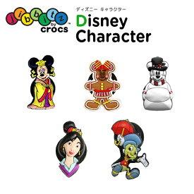 ジビッツ(jibbitz) ディズニー キャラクター(Disney Character) クロックス/シューズアクセサリー/キャラクター/ムーラン[RED][C/A-2]