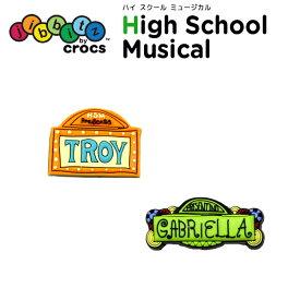 ジビッツ(jibbitz) ディズニー ハイスクール ミュージカル(High School Musical) クロックス/シューズアクセサリー/ロゴ[RED][C/A-2]