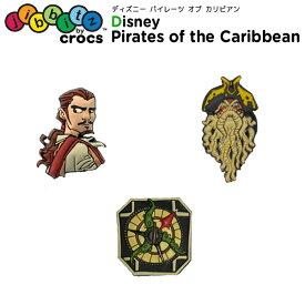 ジビッツ(jibbitz) ディズニー パイレーツ オブ カリビアン(Pirates Of Caribbean) クロックス/シューズアクセサリー/キャラクター[RED][C/A-2]