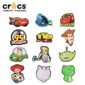 ジビッツ(jibbitz) ディズニー ピクサー(disney pixer)カーズ/ドリー/クロックス/シューズアクセサリー/キャラクター[RED][C/A-2]