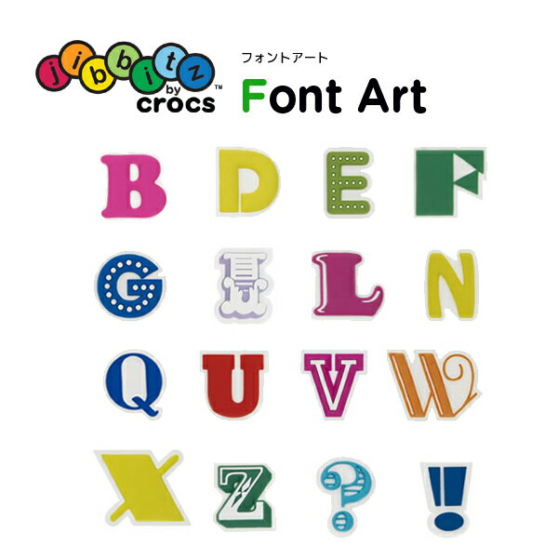 ジビッツ(jibbitz)フォントアート(Font Art) /クロックス/シューズアクセサリー/【RCP】[BLU][C/A]【66】【ポイント10倍対象外】