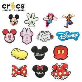 ジビッツ(jibbitz) ディズニー ミッキー&フレンズ(Mickey&Friends) クロックス/シューズアクセサリー/キャラクター[RED][C/A-2]