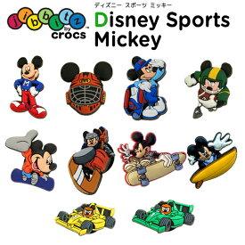 ジビッツ(jibbitz) ディズニー スポーツ ミッキー(Mickey Mouse) クロックス/シューズアクセサリー/キャラクター[RED][C/A-2]