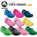 【31%OFF】クロックス(crocs) キッズ クラシック/ キッズ ケイマン (kids classic/ kids cayman) /サンダル/シューズ/...