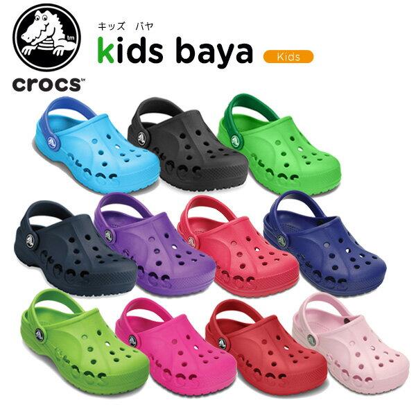 【51%OFF】クロックス(crocs) キッズ バヤ (kids baya) /サンダル/シューズ/子供用/子供靴/ベビー/ボーイズ/ガールズ/[H][r][C/B]【ポイント10倍対象外】