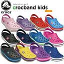 【36%OFF】クロックス(crocs) クロックバンド キッズ (crocband kids) /サンダル/シューズ/子供用[H][r][C/A]【ポイント10倍対象外】