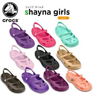 供钟表(crocs)shainagaruzu(shayna girls)/小孩/凉鞋/鞋/小孩使用的/小孩鞋/婴儿/[r]