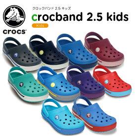 【送料無料対象外】【60%OFF】クロックス(crocs) クロックバンド 2.5 キッズ (crocband 2.5 kids) サンダル/シューズ/子供用[H][C/A]