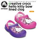 クロックス(crocs) クリエイティブ クロックス ハローキティ ボウ ラインド クロッグ(creative crocs hello kitty bow lined clog)/キッズ/サンダル/シ