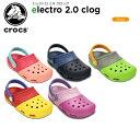 【30%OFF】クロックス(crocs) エレクトロ 2.0 クロッグ(electro 2.0 clog)/キッズ/サンダル/子供用[H][r][C/B]【ポイント10倍対象外】【ポイント10倍対象外