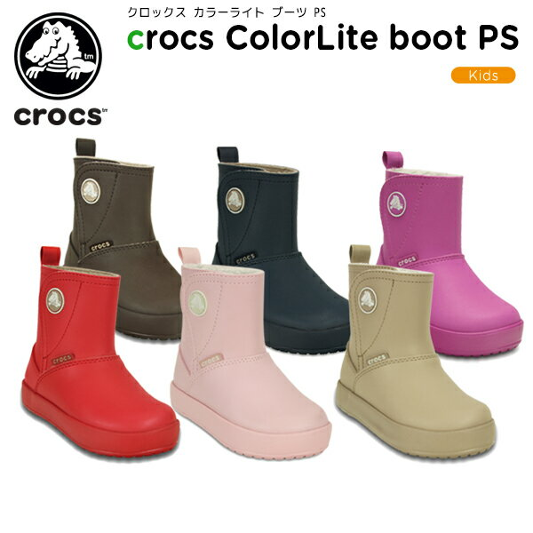 【30%OFF】クロックス(crocs) クロックス カラーライト ブーツ PS (crocs ColorLite boot PS) キッズ/ブーツ/シューズ/子供用[C/B]