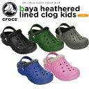 【31%OFF】クロックス(crocs) バヤ ヘザード ラインド クロッグ キッズ(baya heathered lined clog kids)/キッズ/サンダル/子供用[r][C/A]【ポイント