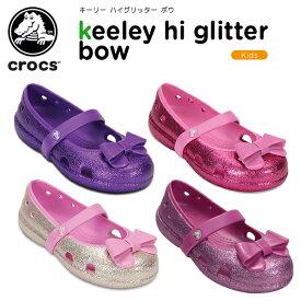 【送料無料対象外】【60%OFF】クロックス(crocs) キーリー ハイグリッター ボウ (keeley hi glitter bow) キッズ/サンダル/シューズ/子供用/子供靴/ベビー[C/A]