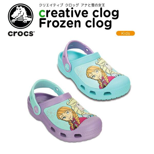 クロックス(crocs) クリエイティブ クロッグ フローズン クロッグ/アナと雪の女王(creative clog Frozen clog )/キッズ/サンダル/シューズ/子供用[r][C/A]