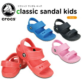 【送料無料対象外】クロックス(crocs) クラシック サンダル キッズ(classic sandal kids)キッズ/サンダル/シューズ/子供用[C/A]【40】