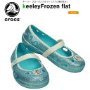 クロックス(crocs) キーリー フローズン フラット(keeley frozen flat kids)アナと雪の女王/ディズニー/キッズ/サンダル/シューズ/子供用/子供靴/[r][C/A]【10