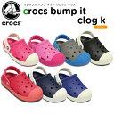 クロックス(crocs) クロックス バンプ イット クロッグ キッズ(crocs bump it clog k)/キッズ/サンダル/子供用[H][r…