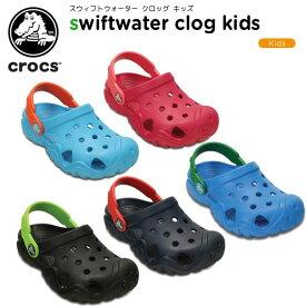 【32%OFF】クロックス(crocs) スウィフトウォーター クロッグ キッズ(swiftwater clog kids)キッズ/サンダル/シューズ/子供用[C/A]【ポイント10倍対象外】