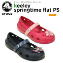 クロックス(crocs) キーリー スプリングタイム フラット PS(keeley springtime flat PS) /キッズ/サンダル/シューズ/子供用/子供靴/ベビー/[r][C/A]【30
