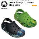 クロックス(crocs) クロックス バンプ イット カモ クロッグ キッズ(crocs bump it camo clog kids)/キッズ/サンダル/子供用[r][C/A]