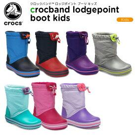 【20%OFF】クロックス(crocs) クロックバンド ロッジポイント ブーツ キッズ(crocband lodgepoint boot kids) キッズ/ブーツ/シューズ/子供用[C/B]