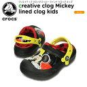 【40%OFF】クロックス(crocs) クリエイティブ クロッグ ミッキー ラインド クロッグ キッズ(cc Mickey lined clog kids) キッズ/サンダル/ボア/シューズ/子供用[C/A]