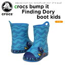 【20%OFF】クロックス(crocs) クロックス バンプ イット ファインディング・ドリー ブーツ キッズ(crocs bump it Finding Do...