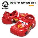 【30%OFF】クロックス(crocs) クロックス ファン ラブ カーズ クロッグ キッズ(kids' crocs fun lab cars clog) キッズ/サンダル/シューズ/子供用[H][C/A]