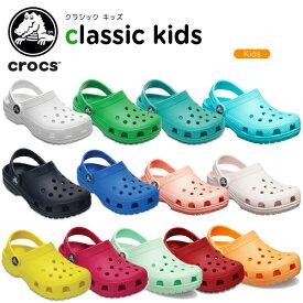 【22%OFF】クロックス(crocs) クラシックキッズ/ホールサイズ (classic kids) サンダル/シューズ/子供用/ベビー/ボーイズ/ガールズ[C/A]【ポイント10倍対象外】