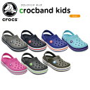 クロックス(crocs) クロックバンド キッズ/ホールサイズ(crocband kids)/キッズ/サンダル/シューズ/子供用[r][C/A]【20】【ポイント10倍対象外】