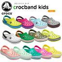 【30%OFF】クロックス(crocs) クロックバンド キッズ/ホールサイズ(crocband kids) キッズ/サンダル/シューズ/子供用[C/A][H]