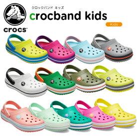 【25%OFF】クロックス(crocs) クロックバンド キッズ/ホールサイズ(crocband kids) キッズ/サンダル/シューズ/子供用[H][C/A]