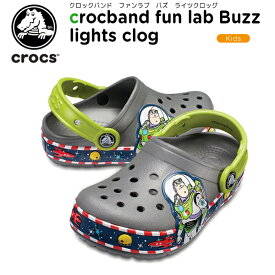 【30%OFF】クロックス(crocs) クロックス ファン ラブ バズ ライツ クロッグ キッズ(kids' crocs fun lab buzz lights clog) キッズ/サンダル/シューズ/子供用[C/A]