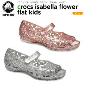 【20%OFF】クロックス(crocs) クロックス イザベラ フラワー フラット キッズ(crocs isabella flower flat kids ) キッズ/サンダル/子供用[H][C/A]