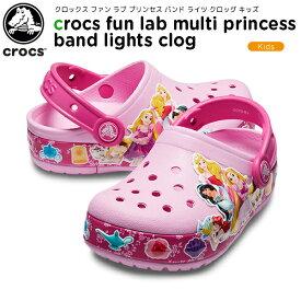 【20%OFF】クロックス(crocs) クロックス ファン ラブ プリンセス バンド ライツ クロッグ キッズ(crocs fun lab Princess band lights clog kids ) キッズ/サンダル/シューズ/子供用[C/A]