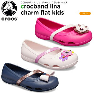 【20%OFF】クロックス(crocs) クロックス リナ チャーム フラット キッズ(crocs lina charm flat kids ) キッズ/サンダル/子供用[C/A]