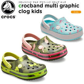 【20%OFF】クロックス(crocs) クロックバンド マルチ グラフィック クロッグ キッズ(crocband multi graphic clog kids) キッズ/サンダル/シューズ/子供用[C/A]