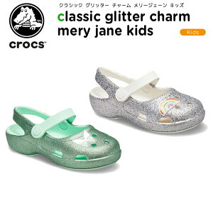 【20%OFF】クロックス(crocs) クラシック グリッター チャーム メリージェーン キッズ(classic glitter charm mery jane kids) キッズ/サンダル/子供用[C/A]