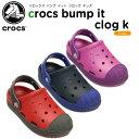 クロックス(crocs) クロックス バンプ イット クロッグ キッズ(crocs bump it clog k)/キッズ/サンダル/子供用[H][r][C/A...
