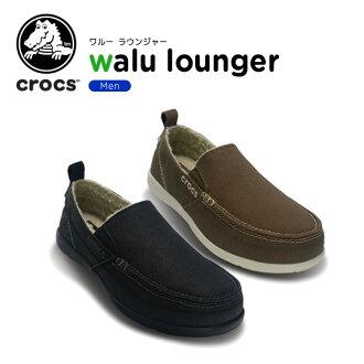 卡駱馳 (crocs) 鞋價值躺椅 walu 躺椅) / 男裝 / 男裝 / 運動鞋和滑 / 鞋子 /