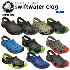 【35%OFF】クロックス(crocs) スウィフトウォーター クロッグ(swiftwater clog) メンズ/男性用/サンダル/シューズ[C/B]【ポイント10倍対象外】
