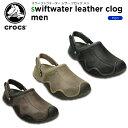 【25%OFF】クロックス(crocs) スウィフトウォーター レザー クロッグ メン(swiftwater leather clog men) /メンズ/男性用/サンダル/シューズ/[r][C/B]
