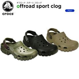 【15%OFF】クロックス(crocs) オフロード スポーツ クロッグ(offroad sport clog) メンズ/男性用/サンダル/シューズ[C/B]