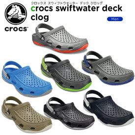 【25%OFF】クロックス(crocs) スウィフトウォーター デック クロッグ(swiftwater deck clog) メンズ/男性用/サンダル/シューズ[H][C/B]